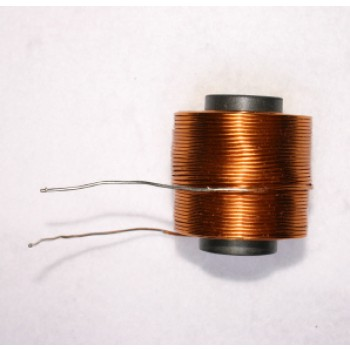 SP071 Super Power 071 Ferrite Core 0.61 - 0.80mH Audio Inductor