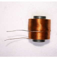 SP071 Super Power 071 Ferrite Core 0.41 - 0.50mH Audio Inductor